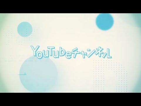 Youtube用オープニングムービー制作します あなただけのオリジナルデザインで視聴者の心を引き寄せます! イメージ1