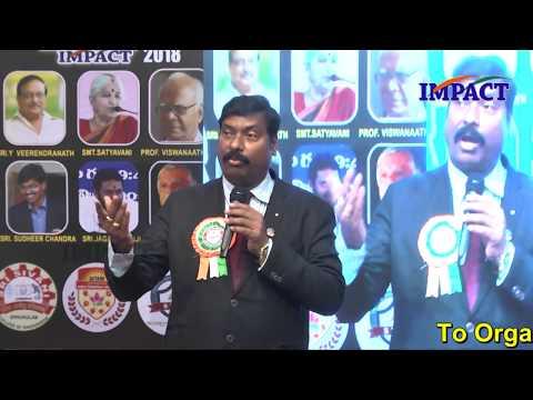 Goal |Gampa Nageswararao | TELUGU IMPACT Srikakulam 2018