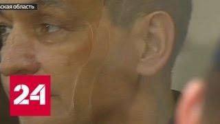 """Вести. """"Дежурная часть"""" от  21 марта 2019 года (21:30) - Россия 24"""