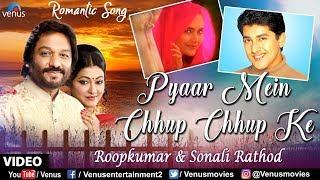 Roop Kumar & Sonali Rathod - Pyar Mein Chhup Chhup Ke