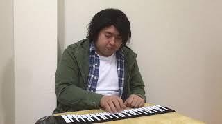 ヤマハ音楽教室に通う藤原竜也