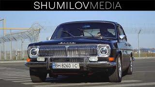 Волга V8 | Muscle car своими руками