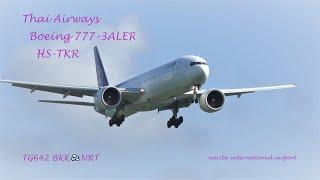 ✈[4K] Thai Airways B777 HS-TKR &Singapore Airlines B787-10 9V-SCM @Narita Airport rwy16R(成田空港/NRT)