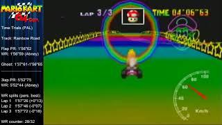 "MK64 - World Record on Rainbow Road - 5'52""37 (NTSC: 4'53""06) by Matthias Rustemeyer"