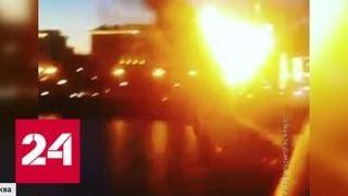 Полиция проверяет снимавших огненное сальто в Москва-реку - Россия 24