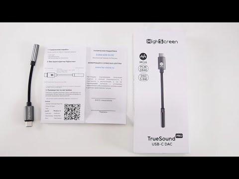 Highscreen сделал то, что даже Samsung и Apple не посмели! / Арстайл /