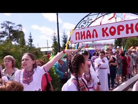 Новости Шаранского ТВ от 12.07.2019 г.