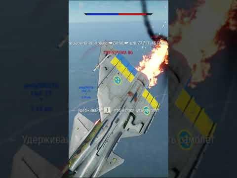 JA 37 C War Thunder 3