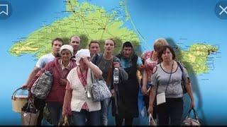 КРЫМ о чем ЖАЛЕЮТ Крымчане после 2014 года