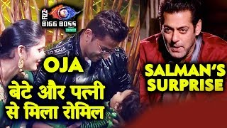 Romil Choudhary Meets His Wife And Son OJA | Salman Khan's Surprise | BEST MOMENT | Bigg Boss 12