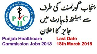 Punjab Healthcare Commission Jobs 2018 For Director, Managers & Officer [100+ Vacancies]