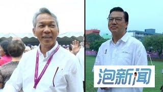 09/05: 廖中莱黄德文冬投票站狭路相逢