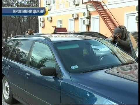 У Кропивницькому військовій прокуратурі подарували автомобіль для роботи у зоні АТО. «День за днем»