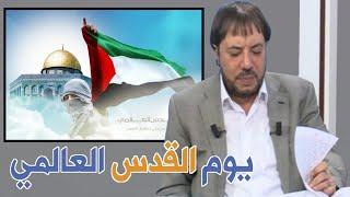 المنادي ابو علي الشيباني اصحاب الرايات كلهم على ضلالة الا + ستكون هزة في اسرائيل وفيروس في أسلحتهم
