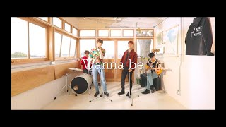 N.Flying - Wanna Be