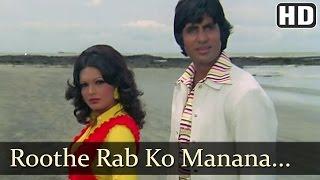 Roothe Rab Ko - Amitabh Bachchan - Praveen Babi - Majboor