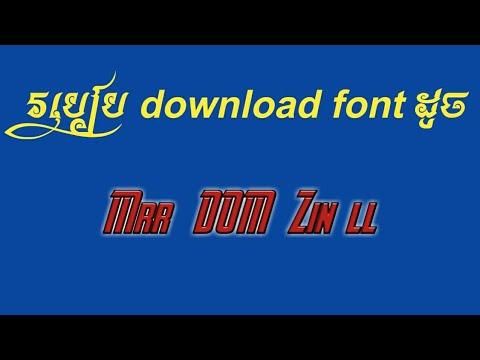 bamini-font-download-mac-videos
