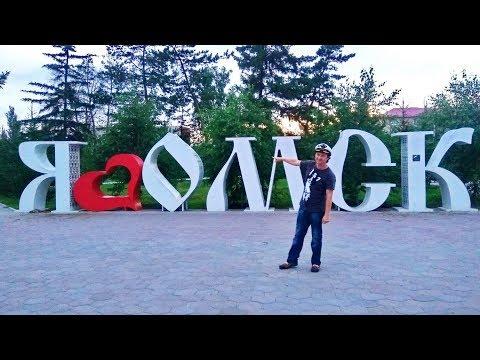Омск Обзор города Что посмотреть где покушать