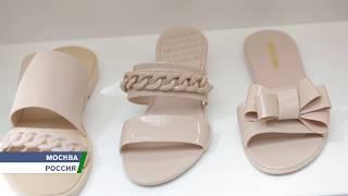 Шоурум бразильской обуви в Москве