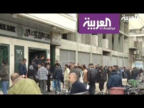 العرب اليوم - شاهد: البنك الدولي يؤكد أن اقتصاد قطاع غزة في حالة انهيار شديدة