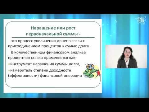 Опционы эмитента государственная регистрация