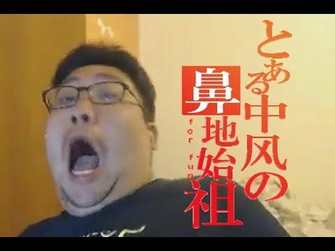 國動 - 中風的超電磁砲((笑死
