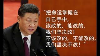 《建民论推墙568》刘鹤口中需要中美面对共同的敌人,指的是谁?美国要求中共结构性改革究竟是有利于中国人民还是有害于中国人民?