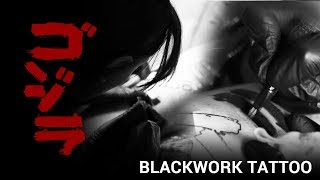Gojira ゴジラ / Blackwork Tattoo by Heyanastas.ink