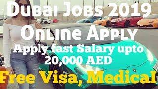 Dubai Jobs 2019 Online Apply | Jobs In Dubai For Freshers 2019 | Uae Jobs For Indians 2019 | Hindi
