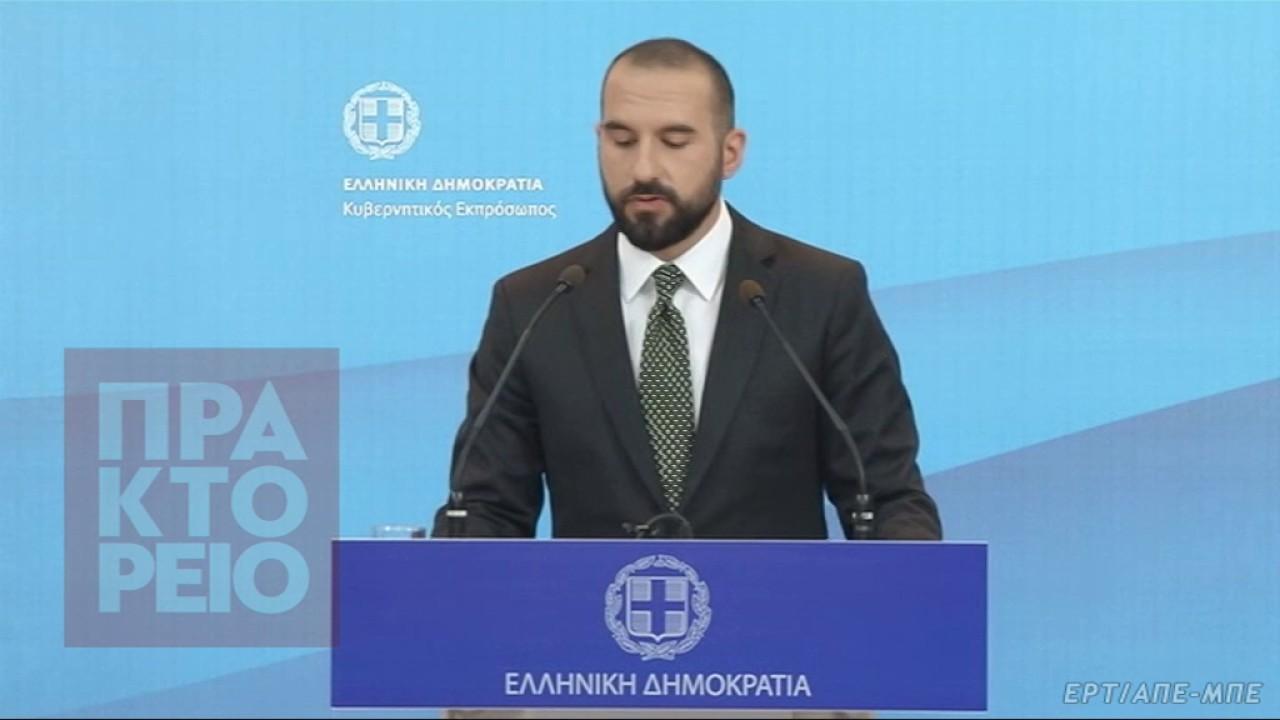 Δ. Τζανακόπουλος: Αποκρούστηκαν οι παράλογες απαιτήσεις στα εργασιακά