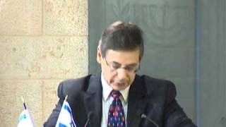 Press Conference: Deputy Foreign Minister Ayalon & NGO Monitor, Dec 9, 2010