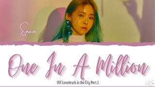 SURAN (수란) - ONE IN A MILLION LYRICS OST LOVESTRUCK IN THE CITY PART.1 [HAN/ROM/ENG]