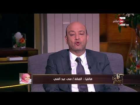 """منى عبد الغني عن دورها في """"فوق السحاب"""": اكتشفت هاني سلامة لأول مرة"""
