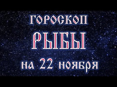 Весы мужчины гороскоп на ноябрь 2016