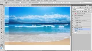 Дизайн сайта в Photoshop по шагам. Урок 1