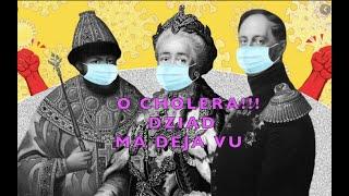 JASNA CHOLERA!! dziad ma DEJA VU epidemia