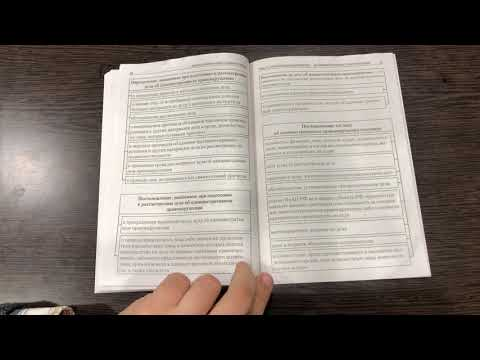 Административное право. Тема 13. Процессуальные документы в производстве по делам об адм. правонар.