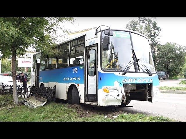 Пассажирский автобус снёс ограждение