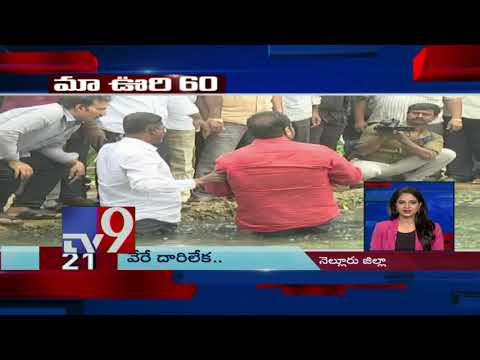 Maa Oori 60 || Top News From Telugu States || 06-12-18 - TV9