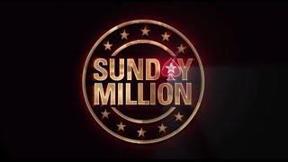 Sunday Million: 7th Anniversary, $9,857,400 Prize-Pool! - PokerStars.com