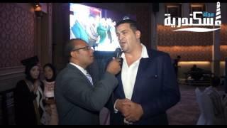 الفنان طاهر أبو ليلة لمجلة إسكندرية :  انتظروني في فيلم عامل من بنها