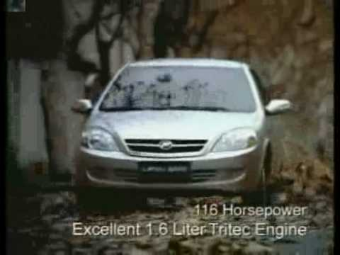 Lifan Car Chinese Commercial