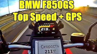BMW F850GS Top Speed + GPS top speed