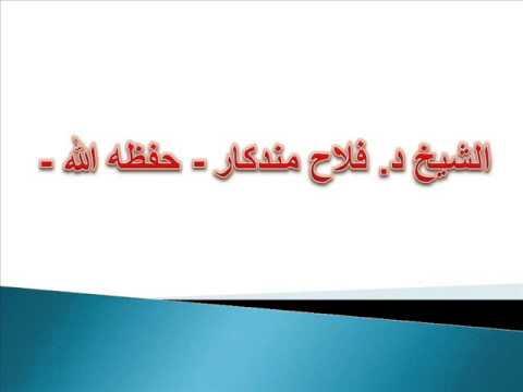 قصة رائعة يرويها العلامة محمد تقي الدين الهلالي رحمه الله