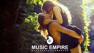Два Самых Красивых Лучших Трека Очень Романтическая Музыка! Послушай!