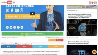 Создать видео блог и как правильно подобрать ключевые слова для сайта и канала Ютуб.