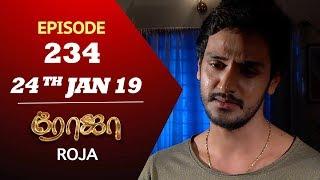 ROJA Serial   Episode 234   24th Jan 2019   ரோஜா   Priyanka   SibbuSuryan   Saregama TVShows Tamil