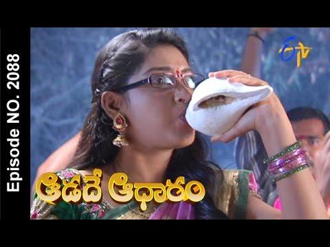 Aadade-Aadharam--28th-March-2016--ఆడదే-ఆధారం-–-Full-Episode-No-2088