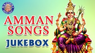 Amman Songs Jukebox - Collection Of Durga Devotional