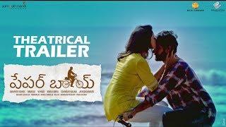 Paper Boy Theatrical Trailer | Santosh Shoban, Riya Suman,Tanya Hope | Jaya Shankarr | Sampath Nandi